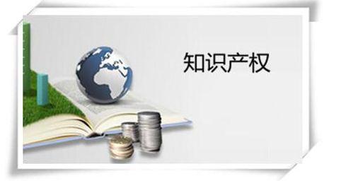 深圳半导体照明行业成立知识产权保护工作站福清